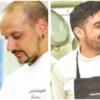 """<span class=""""entry-title-primary"""">Tanti cappelli per Ischia nella guida ai migliori ristoranti d'Italia per l'Espresso</span> <span class=""""entry-subtitle"""">4 cappelli per Nino Di Costanzo, 2 per gli chef Palamaro e Scotti, Ischia e gli chef ischitani nominati nella 41° edizione della famosa guida</span>"""