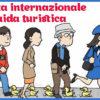 """<span class=""""entry-title-primary"""">Giornata internazionale della Guida turistica: Ischia c'è!</span> <span class=""""entry-subtitle"""">Domenica 24 la visita guidata è al  Museo Archeologico di Pithecusae di Lacco Ameno, l'appuntamento è alle ore 10.00 alla biglietteria del Museo</span>"""