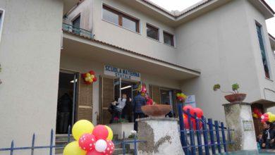 Photo of Asilo alla Pannella, il Comune valuta la completa acquisizione