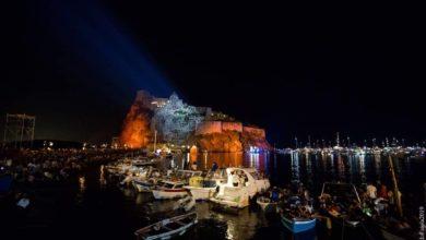 """Photo of Un'isola intera """"orfana"""" della Festa di Sant'Anna"""