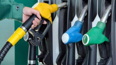 Photo of Caro carburanti in Italia, cala il prezzo a Ischia